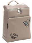 Городской рюкзак Alessandro Birutti 13-283-2 с сер