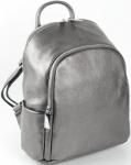 Городской рюкзак Sergio Valentini СА 2351/Сильвер
