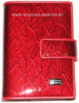 Визитница Wanlima 37-457 крас.