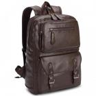 Городской рюкзак CANTLOR D101 brown
