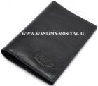 Обложка для паспорта Дирхофф Д7201-005/2