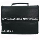 Портфель мужской H-T 5190-1