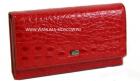 Кожаный Кошелек 0730147 Красный